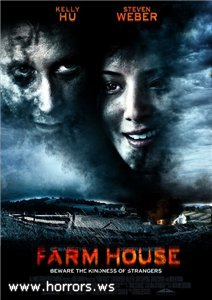 Сельский дом / Farmhouse (2008)