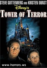 Башня ужаса / Tower of Terror (1997)
