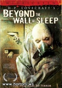 За стеною сна / Beyond the Wall of Sleep (2006)