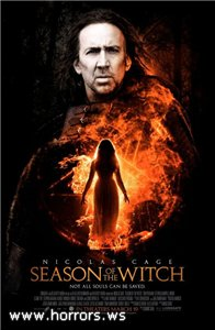 Время ведьм / Season of the Witch (2010)