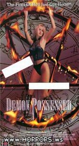 Власть демона / Demon Possessed (1993)