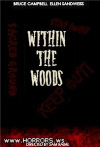 В роще / В лесах / Within the woods (1978)