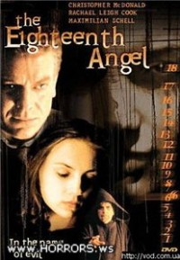 Восемнадцатый ангел / The Eighteenth Angel (1998)