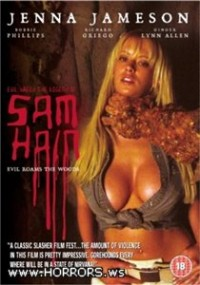 Самайн / Evil Breed: The Legend of Samhain (2003)