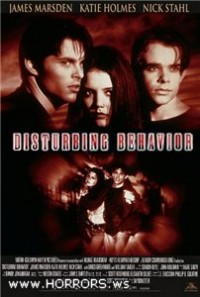 Непристойное поведение / Disturbing Behavior (1998)