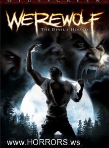 Ликан - пес тьмы / Werewolf: The Devil's Hound / Lycan (2007)