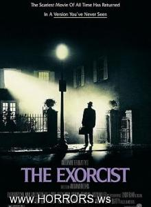 Экзорцист / The Exorcist (1973)