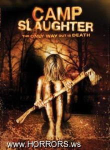 Живодер / Camp Slaughter (2004)