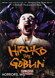 Хируко-гоблин / Hiruko the goblin (1991)
