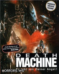 Машина смерти / Death Machine (1994)