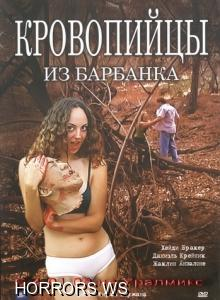 Кровопийцы из Барбанка / Blood Sucking Babes from Burbank (2006)