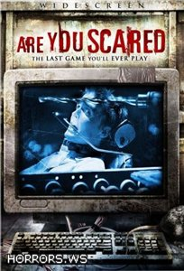Тебе страшно? / Are You Scared? (2006)
