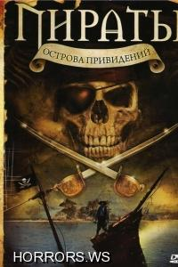 Пираты острова привидений / Pirates of Ghost Island (2007)