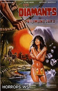 Алмазы Килиманджаро / Сокровища белой богини / Diamonds of Kilimandjaro (1983)