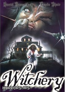 Ведьмовство / Witchery (1989)