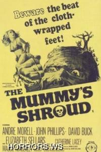 Саван мумии / The Mummy's Shroud (1967)