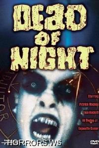 На исходе ночи / Dead of Night (1977)