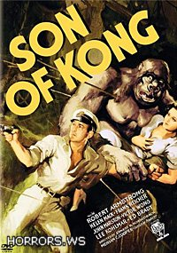 Сын Конга (Сын Кинг Конга) / The Son of Kong (1933)