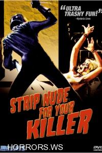 Разденься для убийцы / Nude per l'assassino / Strip Nude for Your Killer (1975)