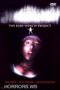 Ведьма из Блэр: Секс версия / The Bare Wench Project (2000)