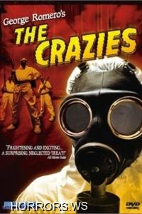 Психи / The Crazies (1973)