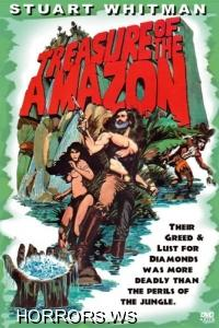 Сокровища Амазонки / The Treasure of the Amazon / El tesoro del Amazonas (1985)