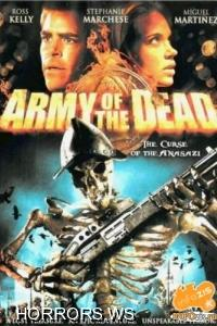 Армия мертвецов / Army of the Dead