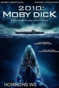 Моби Дик / Moby Dick (2010)