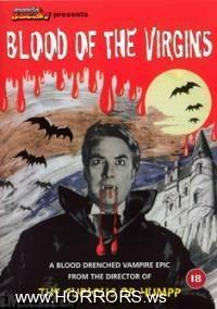 Кровь девственниц / Sangre de virgenes / Blood of the Virgins (1967)