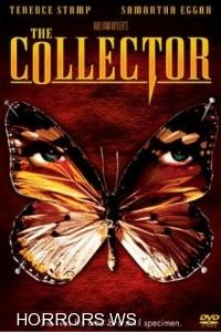 Коллекционер / The Collector (1965)