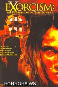 Экзорцизм / Exorcism: The Possession of Gail Bowers (2006)