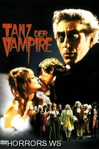 Бал вампиров / Dance of the Vampires / Tanz der Vampire (1967)