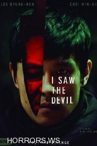 Я видел Дьявола / I Saw The Devil / Akmareul boattda (2010)