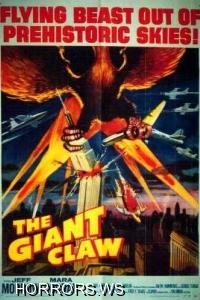 Гигантский коготь / The Giant Claw (1957)